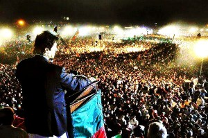 20th Oct 2012 Lahore Jalsa
